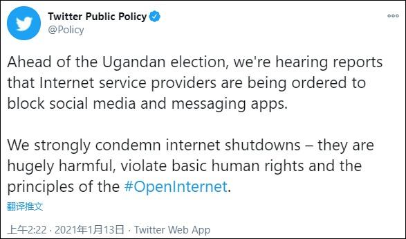 推特公开谴责乌干达屏蔽社交媒体软件 美国网友反讽:镜子呢?