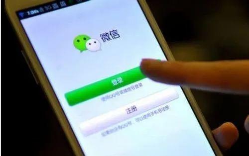 """因为这句话,湘潭县一女子将""""镇长""""微信拉黑…"""