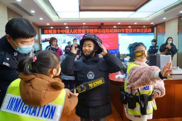 洋山边检站以独特方式庆祝首个中国人民警察节