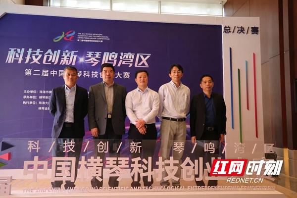中晟全肽荣获第二届横琴科技创业大赛四级优胜奖