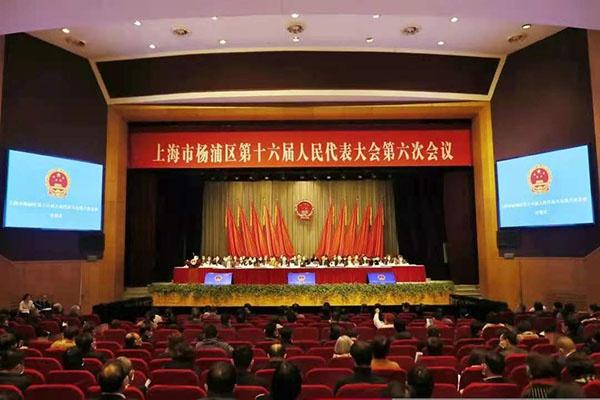 杨浦区2021年推出11类41项民生实事 新建3家社区综合为老服务中心