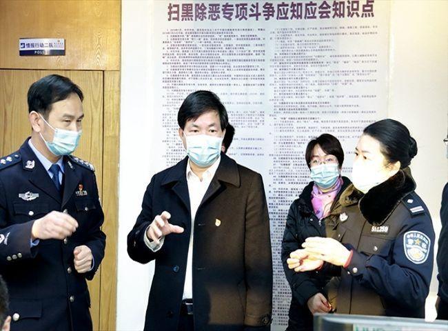 陈锦秀率队到桂平市公安局调研指导新冠疫情防控工作