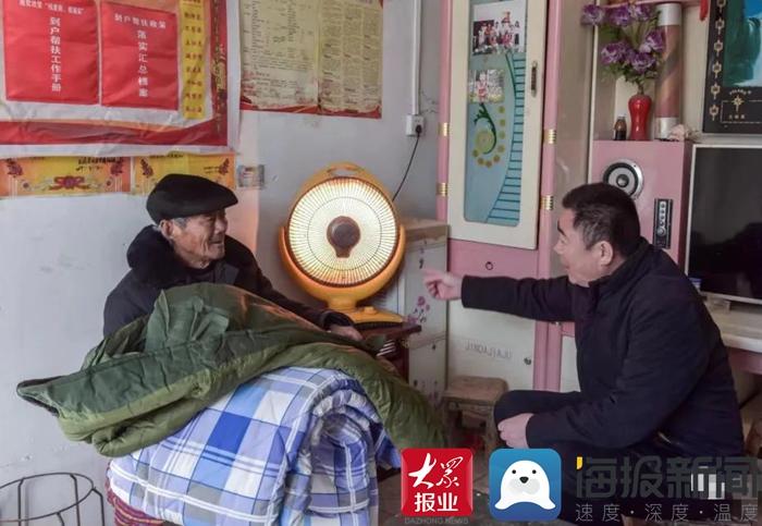成武县白浮图镇:走访慰问困难群众 ,确保困难家庭温暖过冬