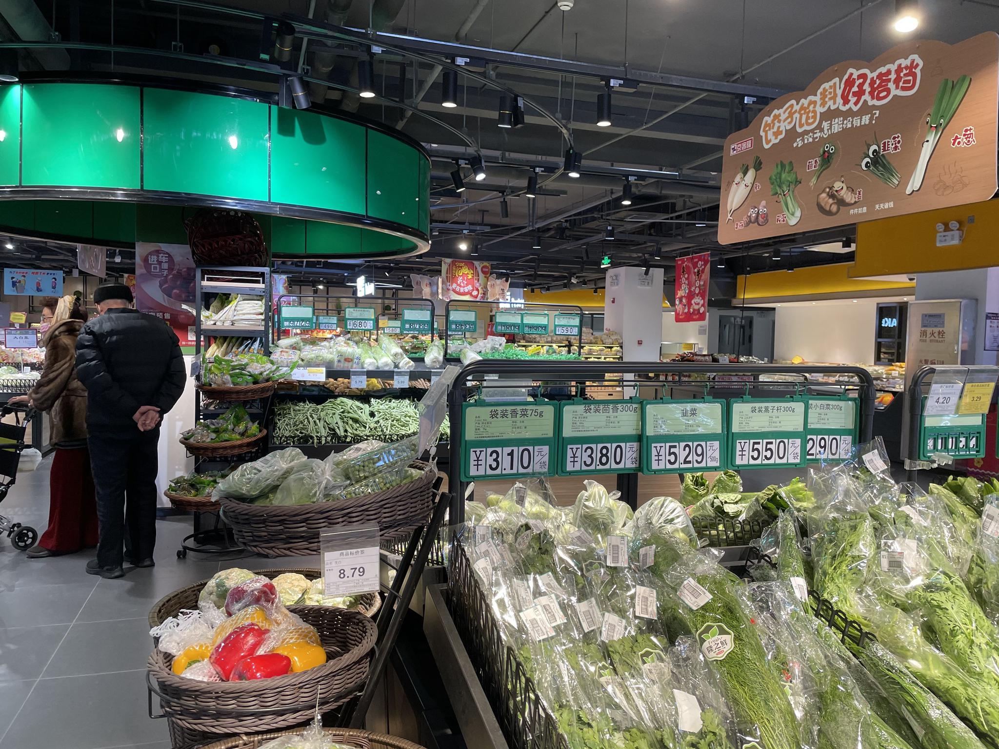 加大备货、推惠民菜,北京商超、生鲜电商硬核保供稳价图片