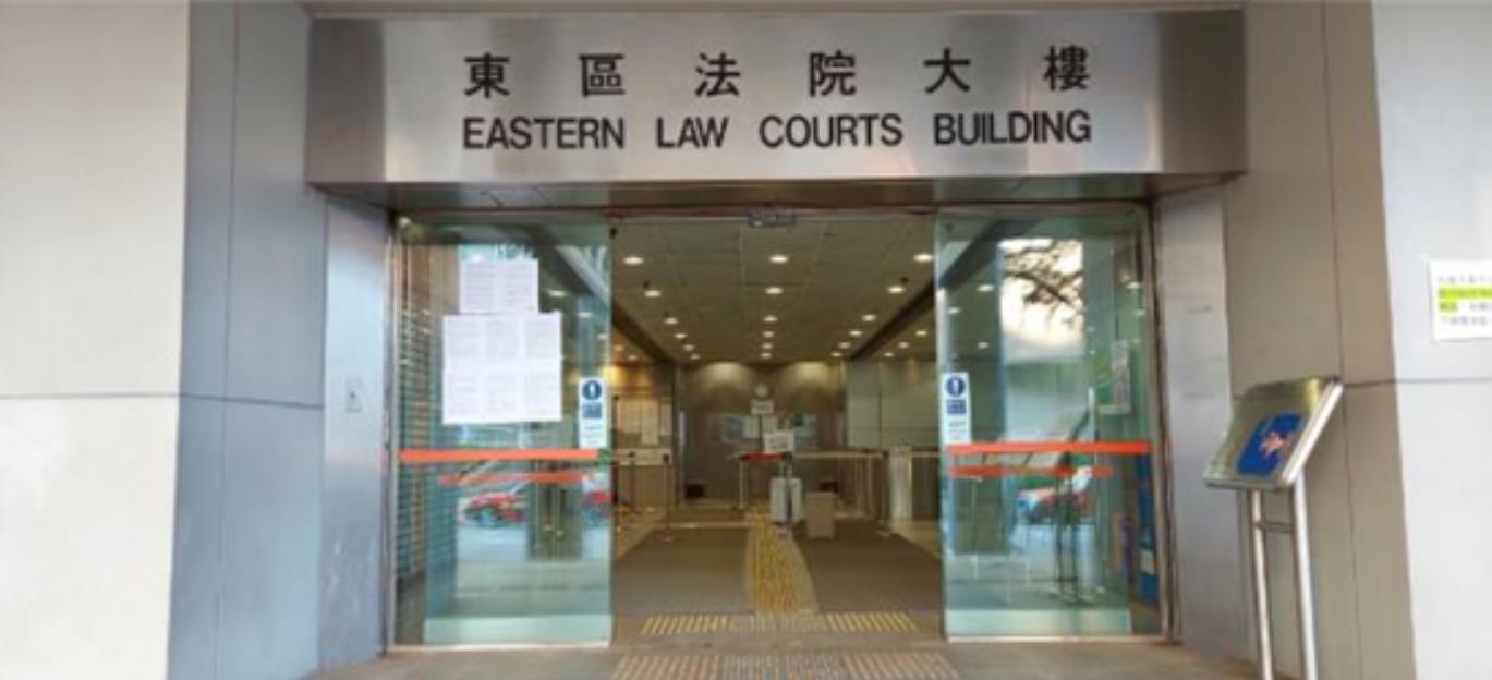 香港8名男子承认在立法会区域非法集结等罪