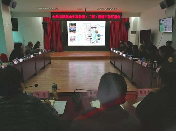 永胜:高质量建设凤凰山生态公园,让永胜人民享受美丽永胜县城建设成果