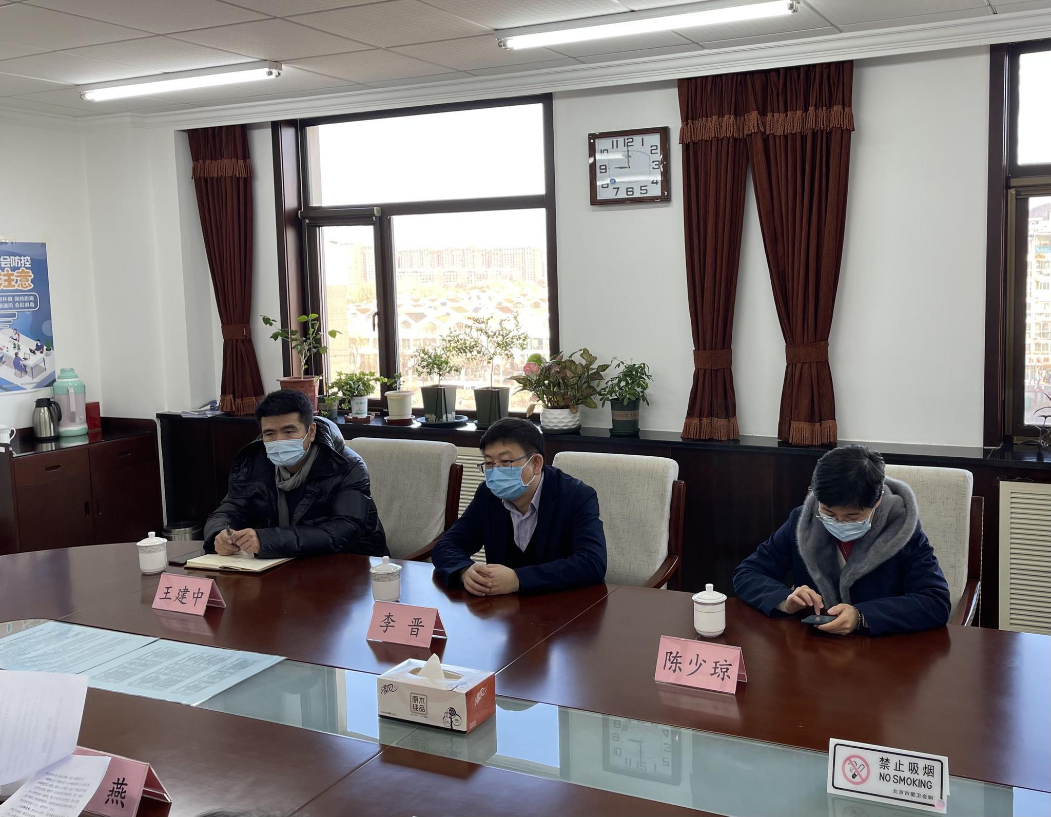 李晋任北京市规自委副主任,任超任朝阳分局局长图片