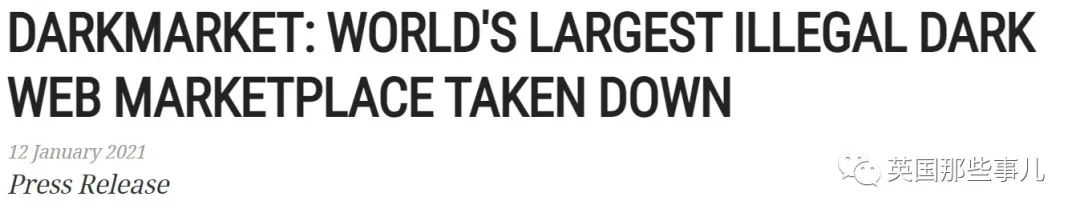 全球最大暗网交易市场被关闭!它背后,曾有一座臭名昭著…