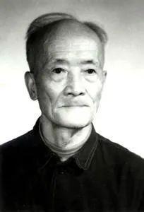 张健如:令人尊敬的老人教人王泗原先生