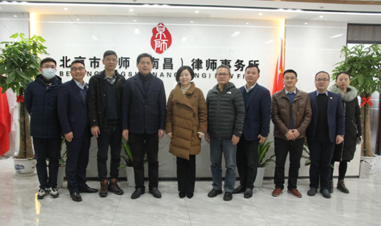 省委统战部六处一行走访京师南昌律师事务所新的社会阶层代表人士