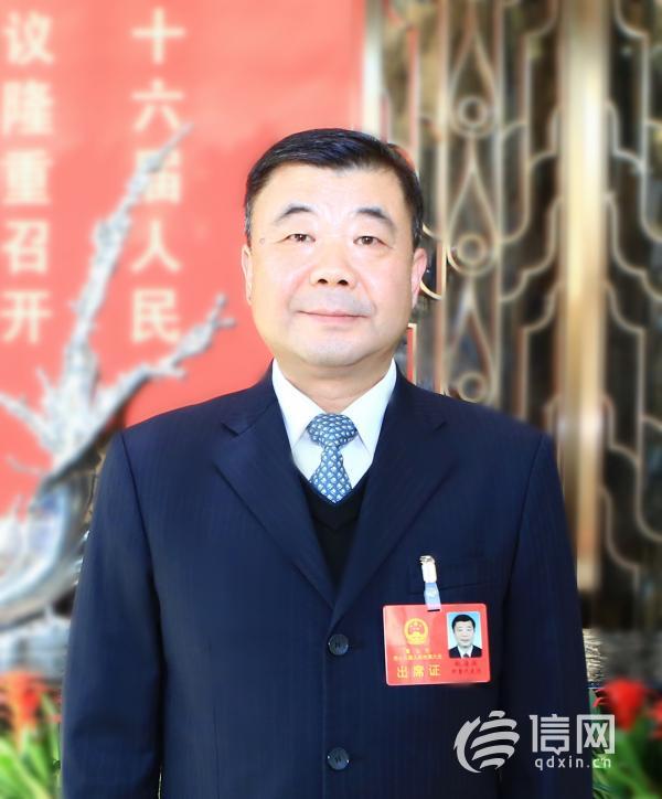 青岛市人大代表赵海滨:推进老旧供热管网改造