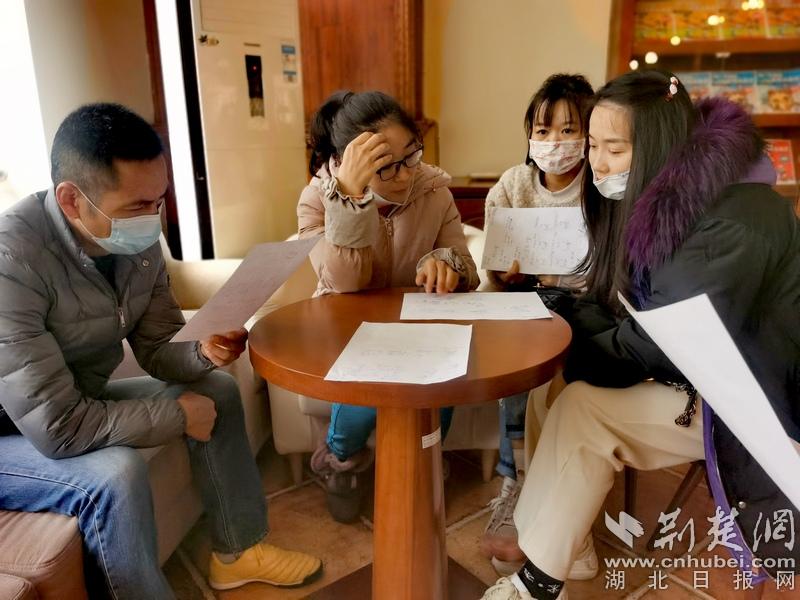 武汉光谷(国际)外国语学校开展个性茶话式家长会