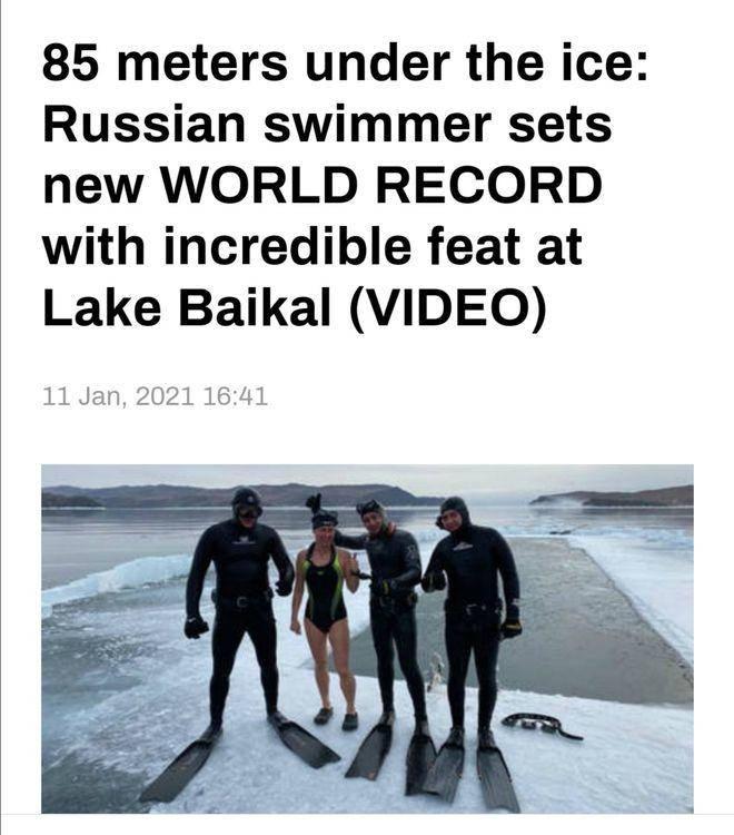 22℃冰下游泳85米!俄罗斯40岁女运动员创世界纪录