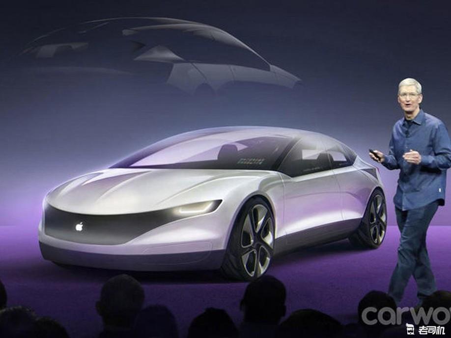 苹果汽车:在美国加州设计 亚洲中国台湾生产
