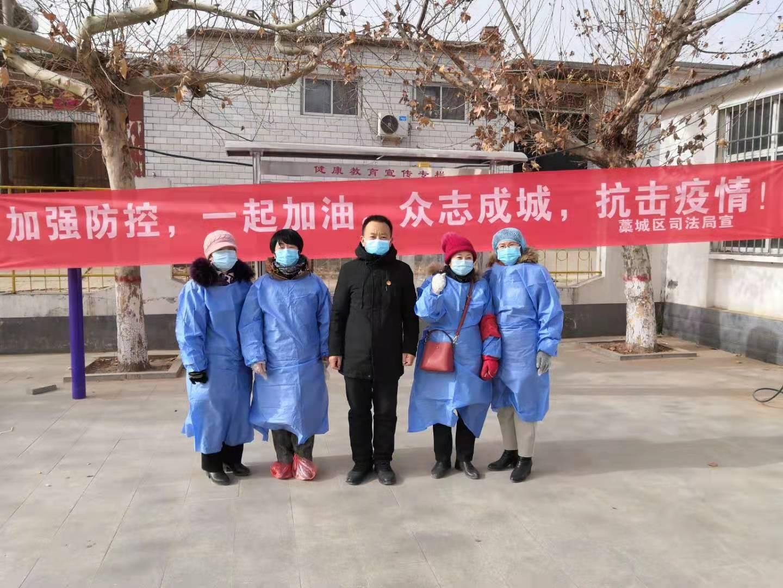 藁城区廉州镇尚书庄小学教师支援第三轮核酸检测工作