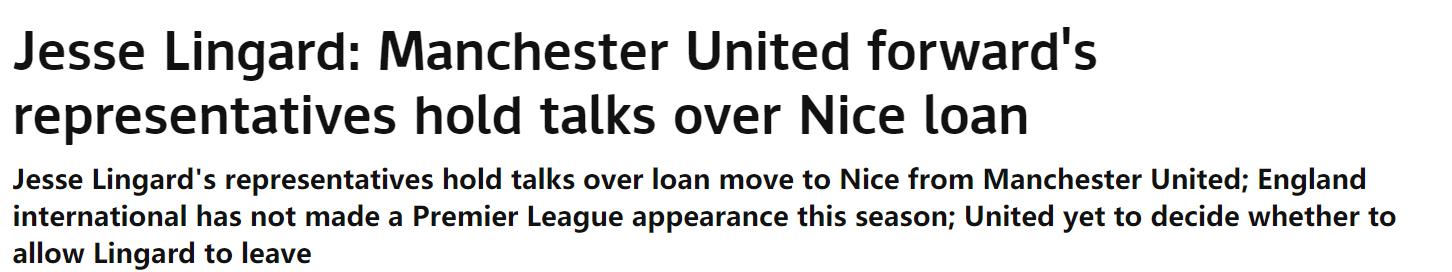 天空体育:尼斯与林加德团队接触,商谈租借事宜