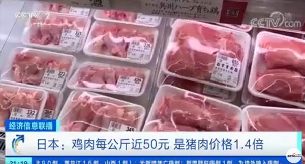 日本禽流感爆发 鸡肉涨价到每公斤50元:比猪肉贵