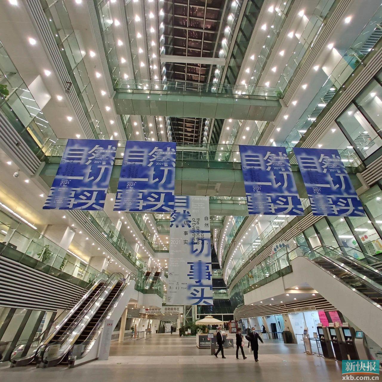 被视觉化的诗意,2021广州新年诗会有了当代艺术范儿