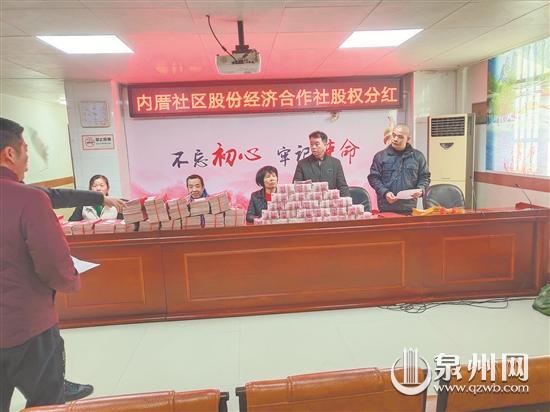 南安官桥探索农村集体产权制度改革