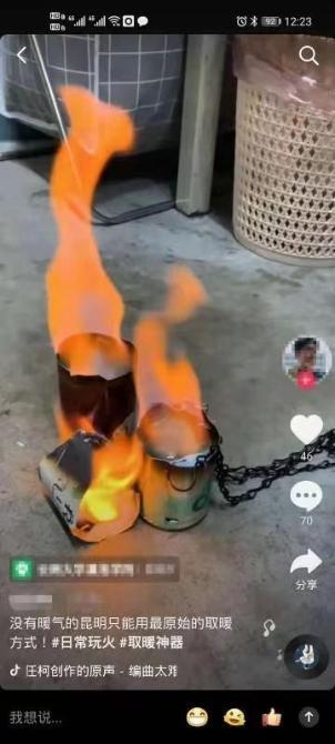 """学生在宿舍使用明火被举报 消防员""""顺着网线""""找上门"""