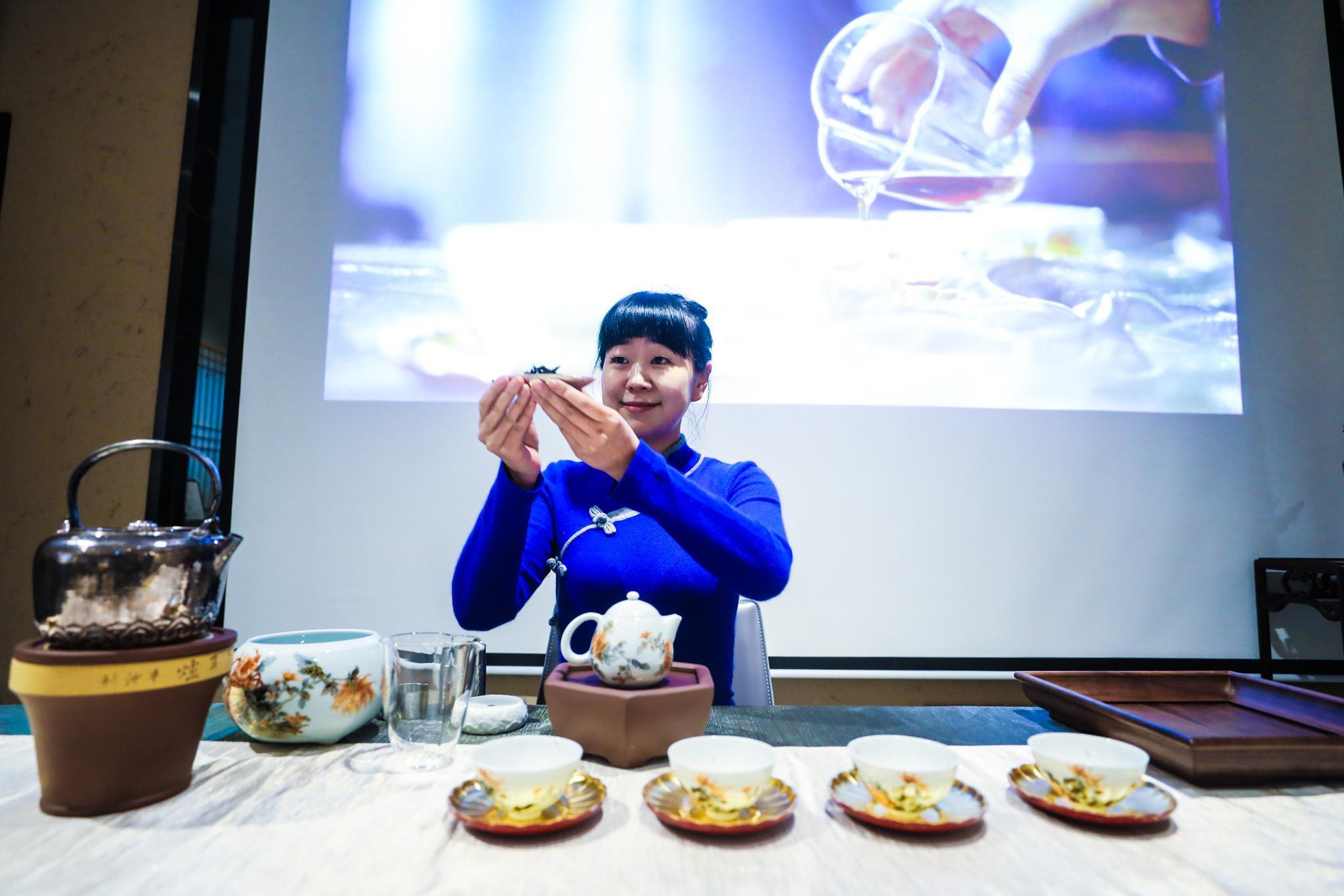 氤氲茶香中展示海派茶艺独特韵味,上海选手常静摘得首届全国职业技能大赛茶艺项目银牌