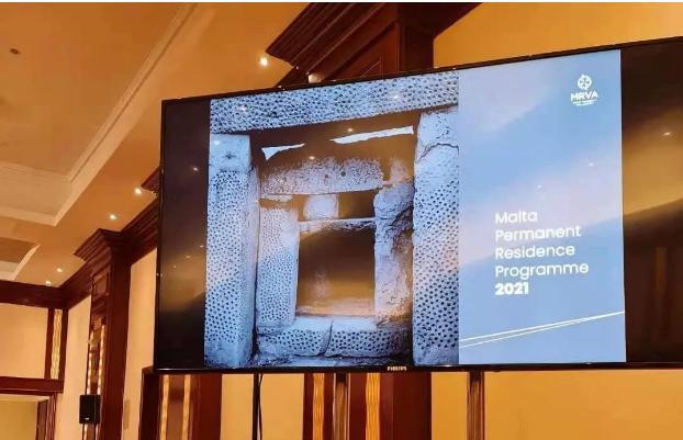 外联出国:2021年马耳他移民永居项目政策重大调整!