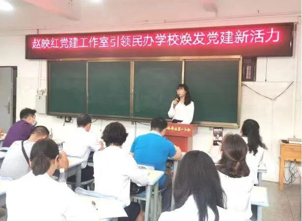 """党建引领 优质办学 """"三名工程""""助推西山区教育高质量发展"""