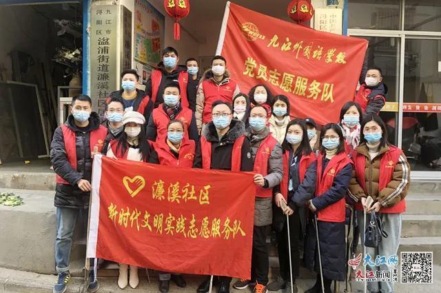 保护河湖生态环境  九江外国语学校党员志愿者在行动(图)