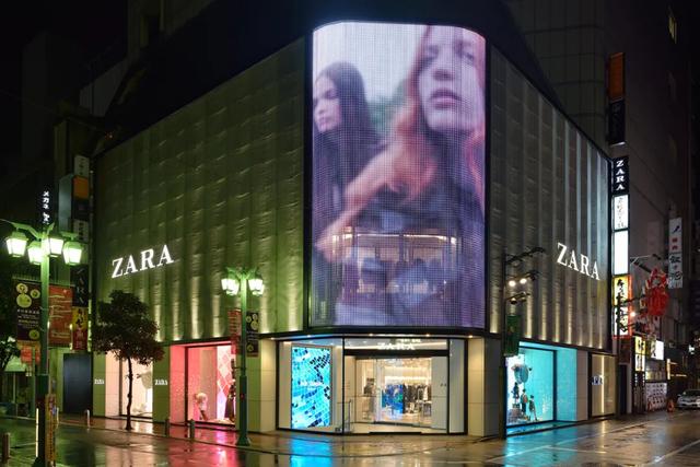 三姐妹集体关闭,ZARA离撤出中国市场还会远吗?