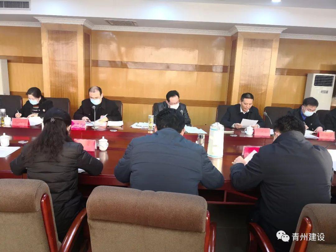 青州市农村房屋安全隐患排查整治工作再调度再提速