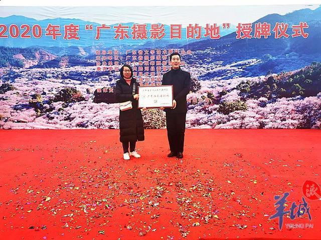 """打开全省仅十个!""""岭南第一山""""罗浮山入选2020年度""""广东摄影目的地"""""""