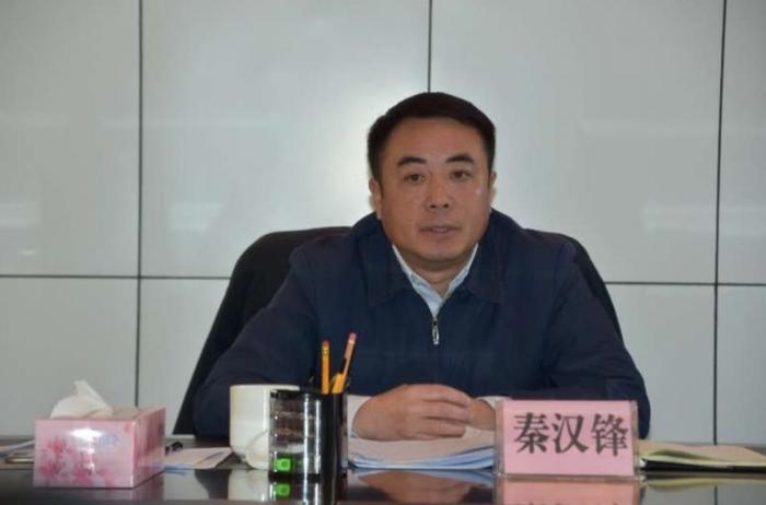 70后地方银保监局局长增至16位:秦汉锋任河南银保监局局长