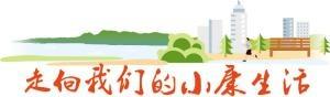 安宁市锅底塘村小组 告别吃水难 生活比蜜甜