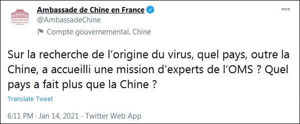 驻法大使馆:在病毒溯源问题上,还有哪个国家接待过世卫专家考察?图片