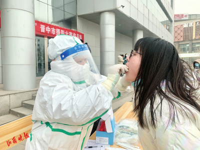 山西晋中榆次区全员核酸检测 累计采样307722人份