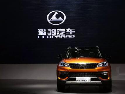 猎豹汽车关联企业再成被执行人,当前执行标的总额达1.75亿