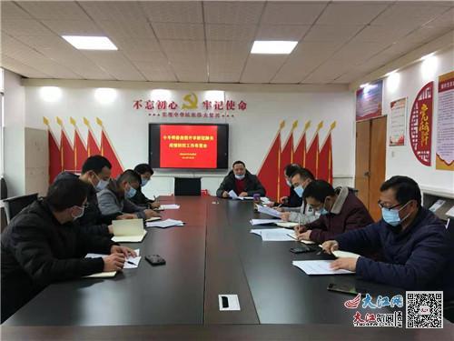 萍乡武功山中专大安校区加强疫情防控常态化工作(图)