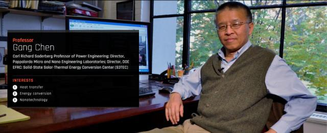 麻省理工学院知名华人教授陈刚被捕