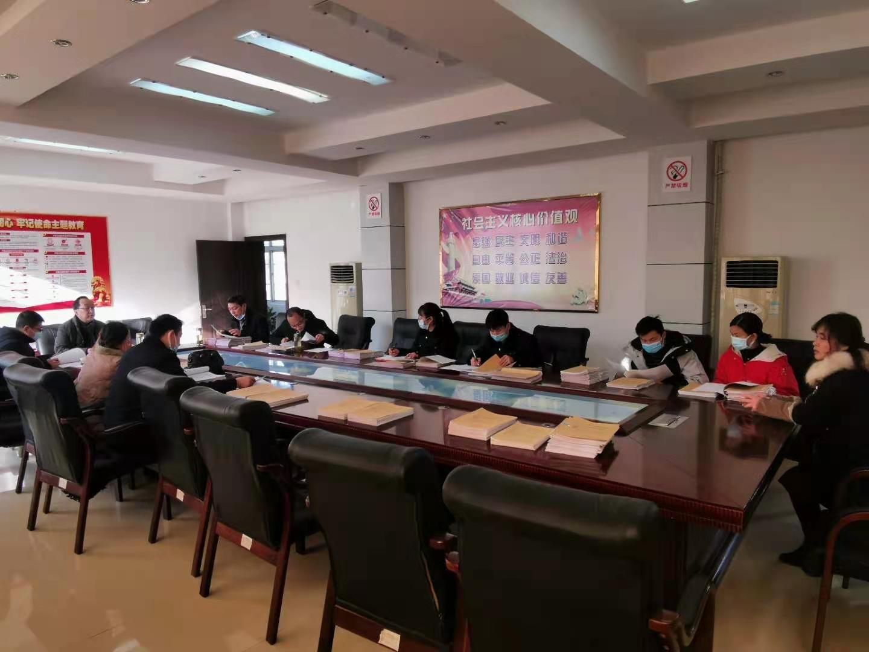 云梦县市场监管局开展2020年度行政执法案卷评查活动