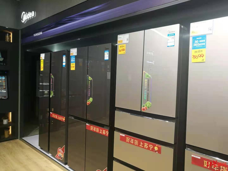 冰箱洗衣机电视空调……TCL白电今日涨价 美的格力奥克斯海信都在涨