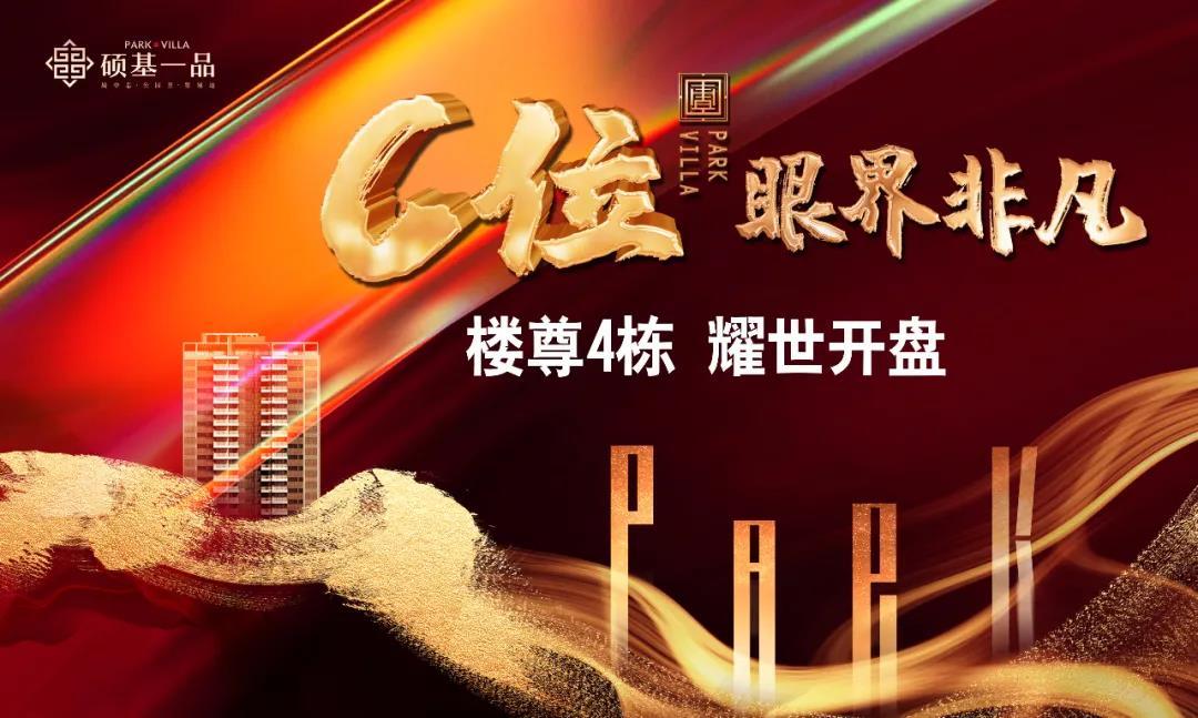 乐居简报|湛江热门楼盘周末活动预告(1/16-17)
