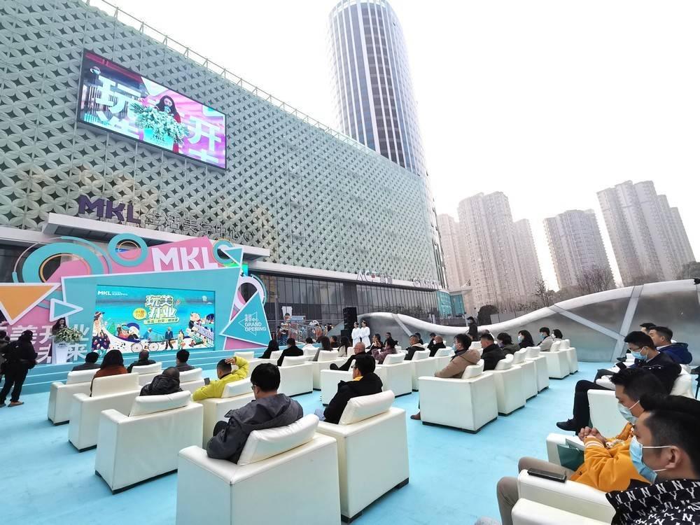 新业态新场景新体验 红星美凯龙生活美学中心全国首店华阳开业