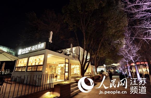 南京建邺银杏里街区再添文化空间政企合作共建书房