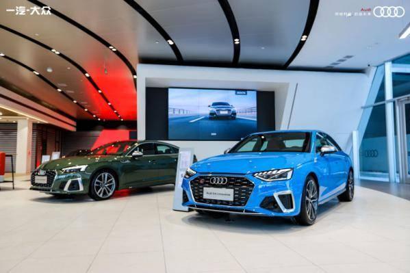 全球首家Audi Terminal X 概念展厅即将盛大启幕