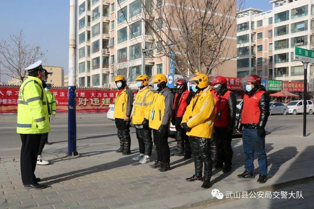 百日会战 | 武山:公安交警联合外卖骑手开展交通违法劝导活动