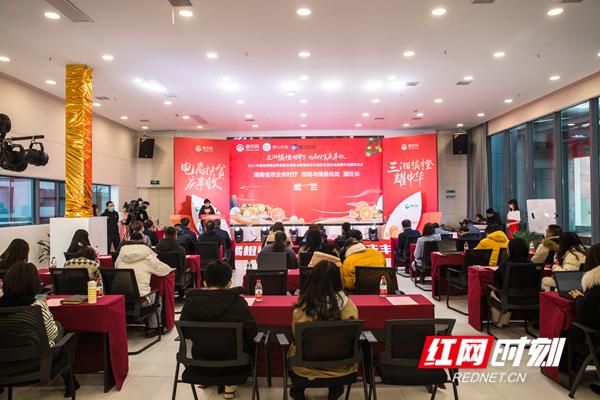 """湖南柑橘品牌创新发展峰会举行 """"四个创新""""助推柑橘产业发展"""