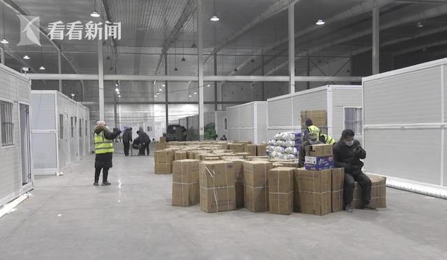 视频|四天1300套!河北南宫市首批隔离房已建设完成图片