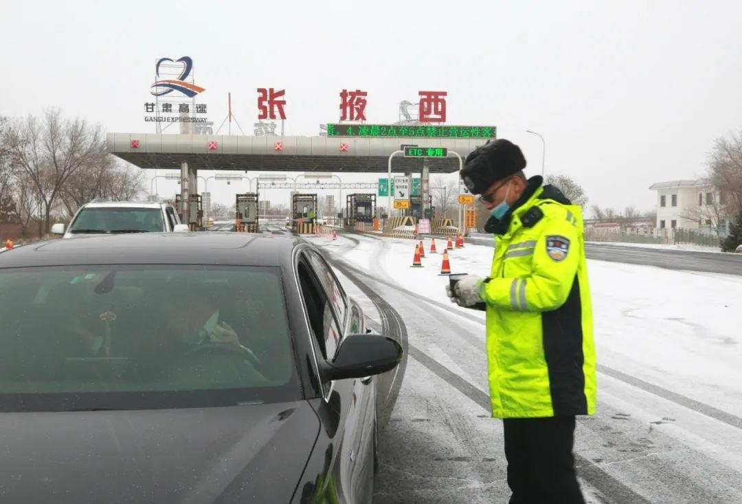 """甘肃张掖:守护出行平安 """"雪警""""上路!"""