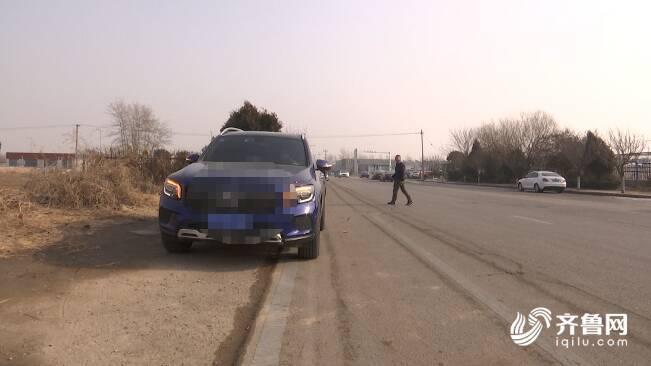 新车两处破裂 女车主称潍坊鹏龙金阳光奔驰4S店员工划伤车辆让她报保险修车