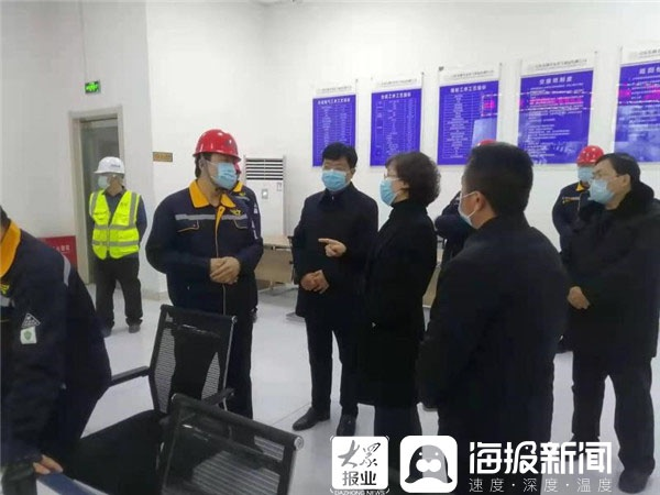 雷霞到东阿经济开发区督导安全生产和疫情防控工作
